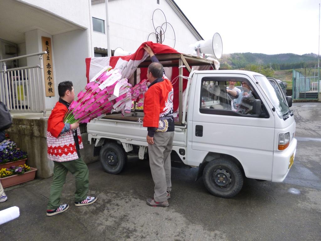赤倉温泉春祭り