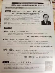 koukikaku2