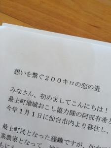 koukikaku4