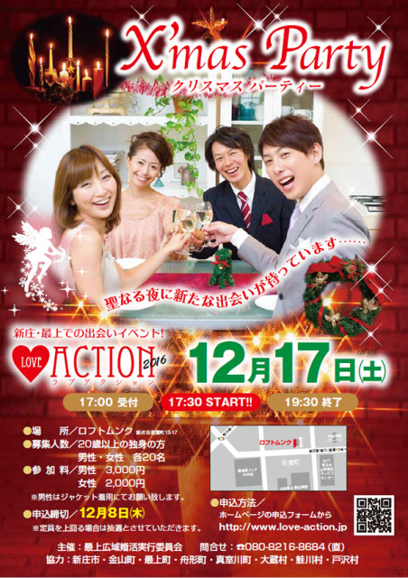 2016action03