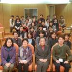 H29ヘルスメイト総会で講演しました