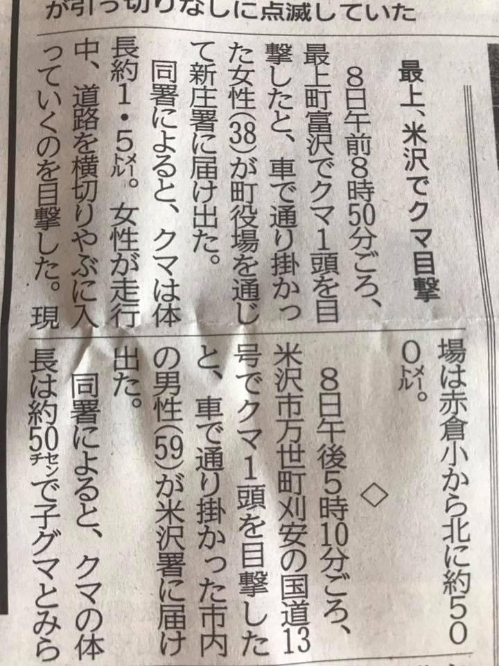 活動のご報告【あべゆきの9月】
